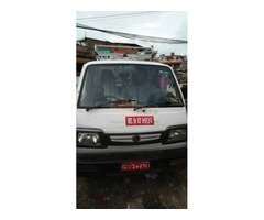 Dashain offer cargo van buy garda gau gyser free