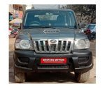 2013 Mahindra Scorpio Lx 4x4 For Sale & Exchange
