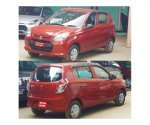 Maruti Suzuki Alto Lxi 2013 For Sale & Exchange