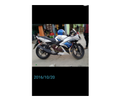 r15s on sell